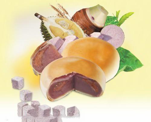 Bánh pía chay